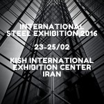 2_Logo International Steel Exhibition_small